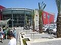 Cinema City, Rishon Lezion.jpg