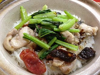 Cantonese cuisine - Little pot chicken rice with vegetable and Chinese sausage