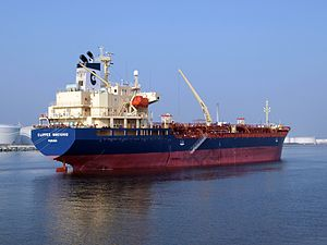 Clipper Makishio IMO 9423645 - at Port of Rotterdam 03April2009.jpg