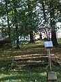 Cmentarz rzymsko-katolicki tzw. stary w Krośnie, ul. Krakowska 1 hanica101.JPG