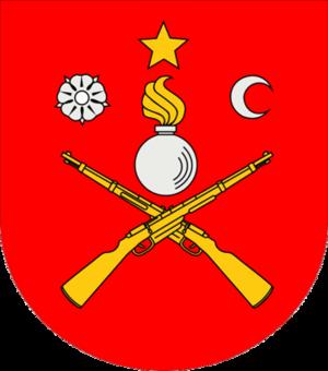 Trupele de Carabinieri - Image: Co A Trupe Carabinieri