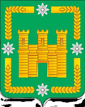 Arsk - Image: Coat of Arms of Arsk (Tatarstan)