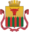 Coat of Arms of Chita (Chita oblast).png