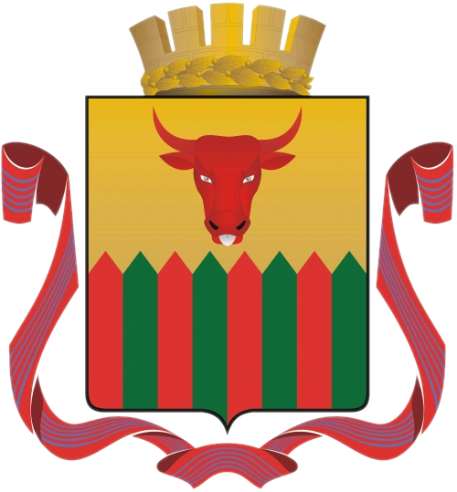 Coat of arms of Chita
