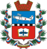 Coat of Arms of Monino (Moscow oblast) (1992).png