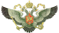 Coat of Arms of Russian Empire 3.png
