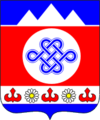 Coat of Arms of Shebalinsky District.png