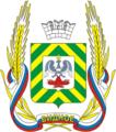 валюта лого