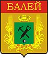 Coat of arm baley.jpg