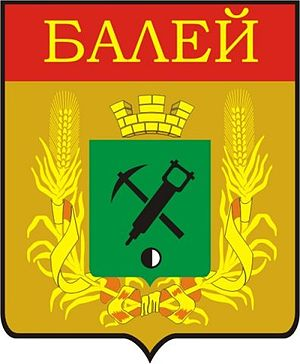 Baley, Russia - Image: Coat of arm baley