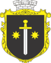 Coat of arms of Mykulynci.png