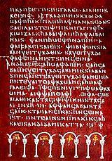Beispielseite aus dem Codex Argenteus