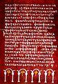 CodexArgenteus03.jpg