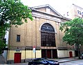 Congregation Beth Hamedrash Hagodol of Washington Heights.jpg