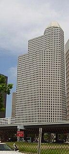 1600 Smith Street skyscraper