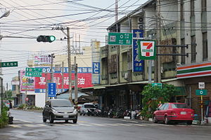 Xikou, Chiayi - Xikou Township