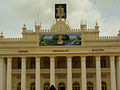 Crawford Hall, Mysore.jpg