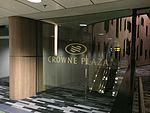 Crowne Plaza Changi Airport, Singapore - 20150611-03.jpg