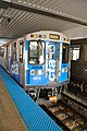 Cta-5010-at-howard.jpg