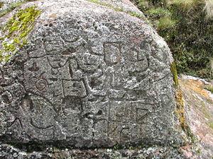 Cumbe Mayo - Cumbe Mayo petroglyphs