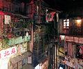 Cyber Kowloon Walled City - 24 - Warehouse Kawasaki, 2014-06-02 (by Ken OHYAMA).jpg