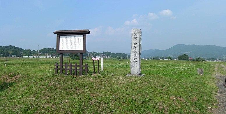 Cyoujagahara