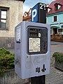 Děčín, Křížová, parkovací automat u soudu.jpg