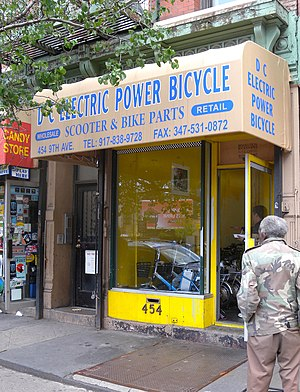 English: Looking east at an electric bike shop on 9th Avenue on a mostly sunny early afternoon..