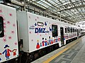 DMZ train Seoul to Dorasan.jpg