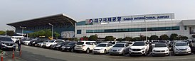 Daegu International Airport 20161012.jpg