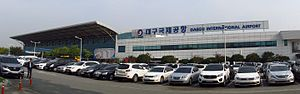 Daegu International Airport - Image: Daegu International Airport 20161012