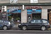 Fil:Dahlbergs bilskola 2014a.JPG