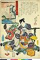 Dai Nihon Rokujo-yo Shu no Uchi (BM 1973,0723,0.26 52).jpg
