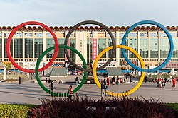 Dalian Liaoning China Olympic-Square-01.jpg