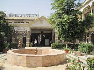 Maktab Anbar - Image: Damascus, Maktab Anbar, reception courtyard