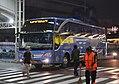 Damri Airport Bus 6136.jpg