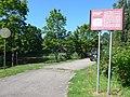 Daugavgrīva, Kurzeme District, Riga, Latvia - panoramio (17).jpg