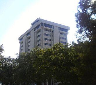Texas A&M College of Geosciences - Image: David G. Eller O&M Building