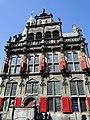 Den Haag - panoramio (151).jpg