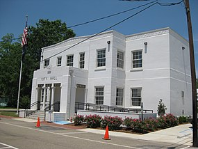 Denham Springs City Hall.JPG