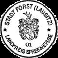 Dienstsiegel Stadt Forst (Lausitz) laut Amtsblatt 2005 Nr.01.png