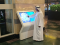 Digital Signage at Abu Dhabi Mall.png