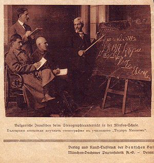 Dimiter Jossifov Teaches Shorthand On the blac...
