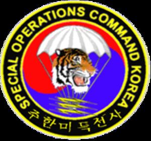 Ronald S. Mangum - SOCKOR Distinctive Unit Insignia