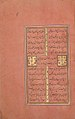 Divan (Collected Works) of Mir 'Ali Shir Nava'i MET sf13-228-21-42r.jpg