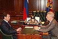 Dmitry Medvedev 15 July 2008-1.jpg