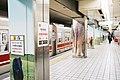 Dobutsuenmae Station platform 2019-04-12.jpg
