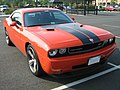Dodge Challenger SRT8 va orange-f.jpg