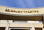 Dolby Theatre (15572236365).jpg