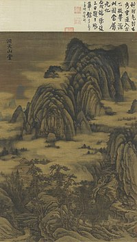 Painting by Dong Yuan (c. 934–962).